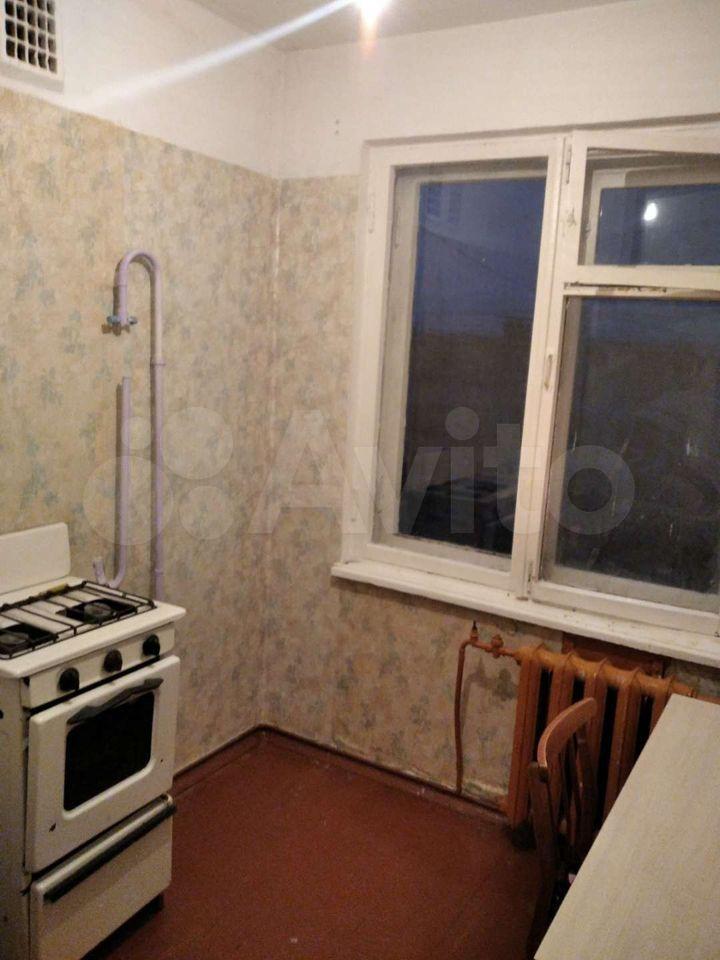 2-к квартира, 47.5 м², 5/5 эт.  89095591456 купить 2