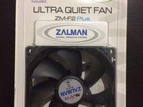 Вентилятор (кулер) для корпуса 92x92 мм zalman ZM