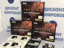 SSD 250/DDR4-4/DDR3-8/B250/G3260/H81 Pro/i5-7400