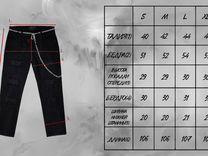 Джинсы FFF — Одежда, обувь, аксессуары в Москве