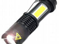 Мощный фонарик