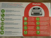 Продам автосигнализацию StarLine A93 ECO