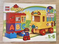 Наборы lego duplo для мальчиков
