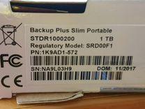 Жёсткий диск на 1 терабайт внешний