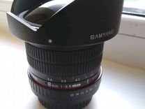 Samyang 8mm fish-EYE CS II (Canon)