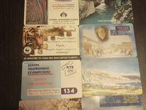 Греческие телефонные карты 1996-2004 г. всего 79шт