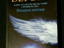Книги. цена за каждую книгу