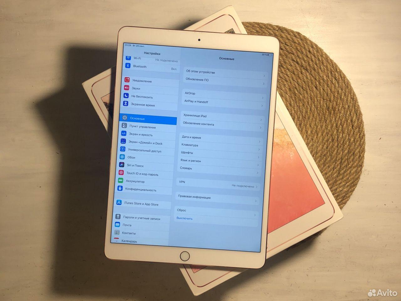 iPad pro 10.5 2017 256 гб  89003527557 купить 4