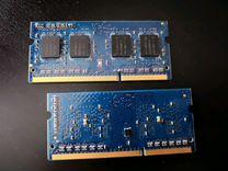 DDR3 sodimm 1333MHz для ноутбука 3Гб