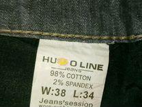Мужские джинсы зимние