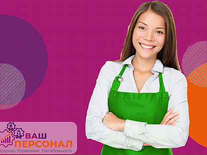 Работа в давлеканово для девушек территория талантов киев