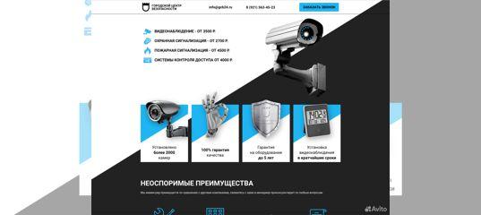 Раскрутка сайта с гарантией Новоульяновск создание своей структуры сайта