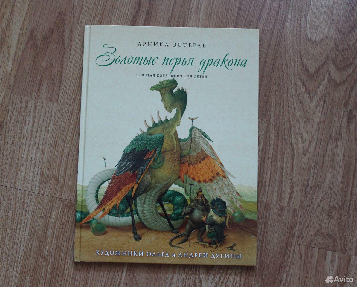 Книга  89223468325 купить 1