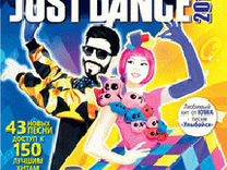 Just Dance 2014-2019 Xbox One/PS4