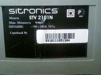 Sitronics модель STV 2101N