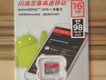 Micrоsd 16 GB Сlаss 10 full HD
