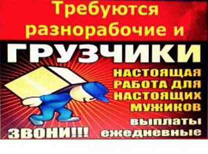 работа в московской области для девушек без опыта