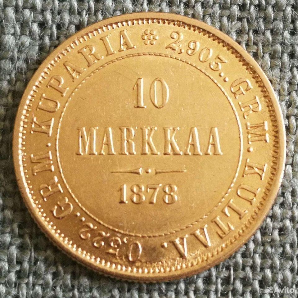 10 марок 1878  89144957891 купить 1