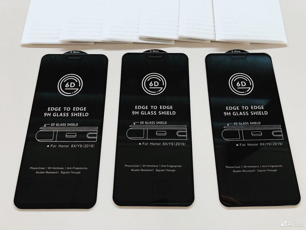 Защитное стекло Honor 8x/ Honor 7A (Y5 2018)  89082904466 купить 3