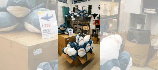 Акула IKEA опт купить в Челябинской области с доставкой | Личные вещи | Авито
