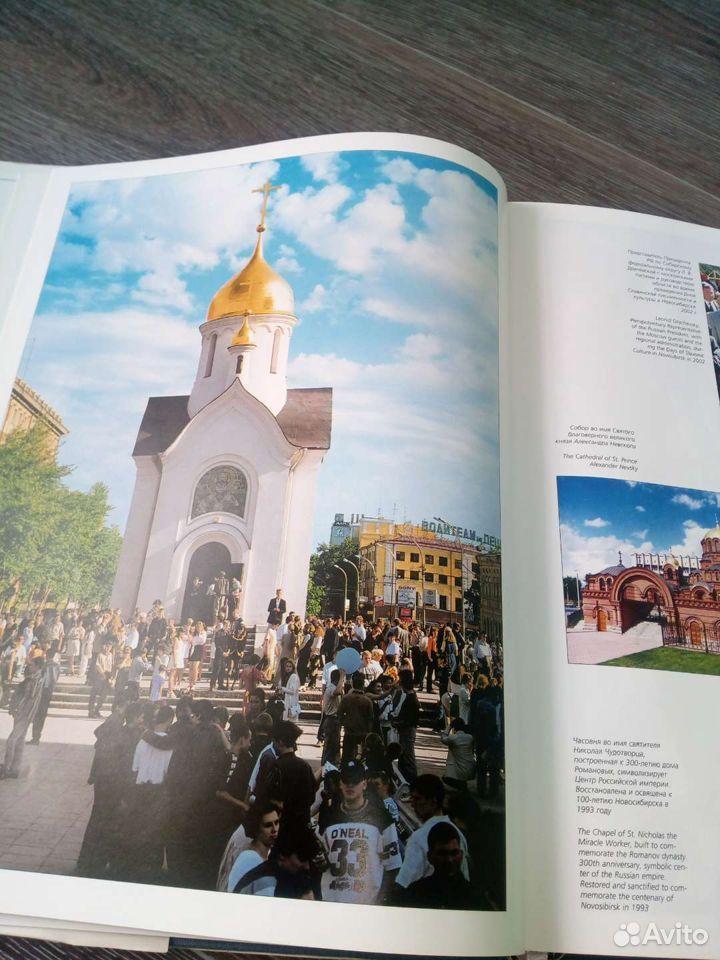 Редкая книга-фотоальбом  89137032324 купить 3
