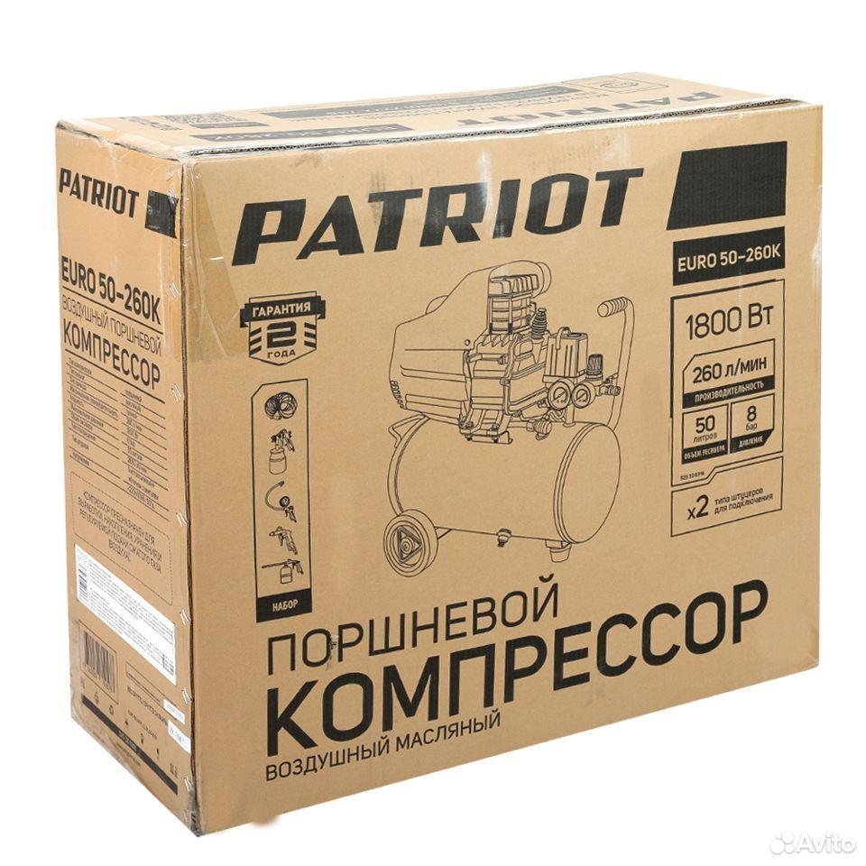 Новый Компрессор Patriot euro 50-260К с набором  89289118969 купить 2