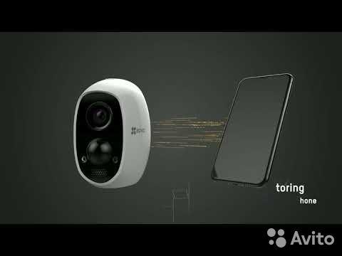 Комплект беспроводного видеонаблюдения Ezviz C3A купить 1